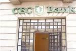 CEC Bank lanseaza serviciul Info SMS
