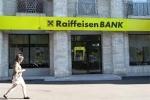 Raiffeisen Bank introduce un nou serviciu pentru IMM