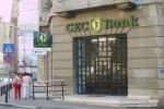 CEC Bank lanseaza o campanie promotionala la creditele de nevoi personale