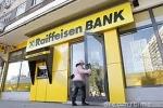 Raiffeisen Bank anunta un profit net de 60 de milioane euro in primul semestru din 2013
