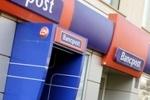 Bancpost a primit Premiul pentru banca cu cea mai dinamica utilizare a cardurilor din partea Finmedia