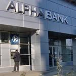 Alpha Bank cauta ingineri constructori pentru extindere