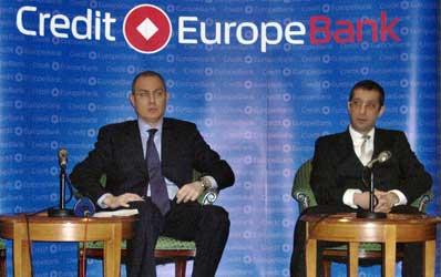 Un nou nume vrea in primele zece banci din Romania