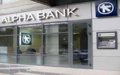 Alpha Bank vrea sa-si dubleze volumul creditelor in doi ani