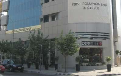 Cea mai mare banca cu capital romanesc se extinde in strainatate