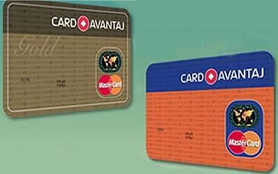 Produsul vedeta al Credit Europe Bank intra in campanie promotionala