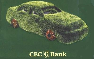 Distinsa strabunica s-a hranit cu frunze de stejar si s-a transformat in CEC Bank