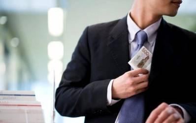 IFN-urile vor acces la Biroul de Credit si CRB pentru a limita neplata