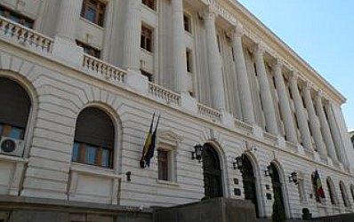 Ce masuri ar putea lua Consiliul de Administratie al Bancii Nationale