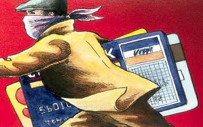 Lacune grave in sistemele de securitate ale bancilor