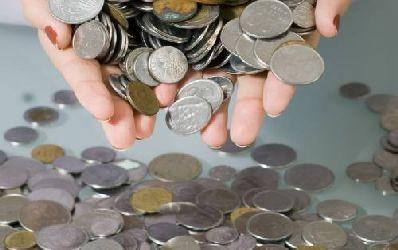 Bancile mici dezgheata creditarea