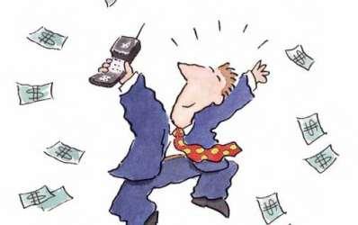 BCR si good.bee au lansat o serie de servicii bancare pe telefonul mobil