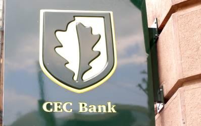 CEC Bank estimeaza majorarea portofoliului de credite cu 80% in 2009