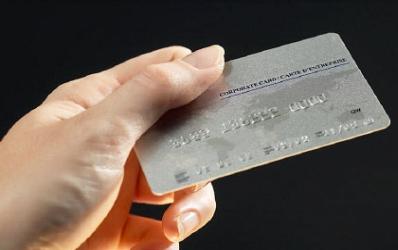Card de credit pentru companii