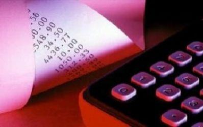 1.200 de bancheri au ramas fara loc de munca in primele trei luni din 2009