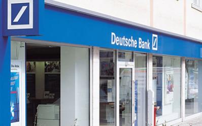Deutsche Bank ataca piata din Romania in a doua parte a anului