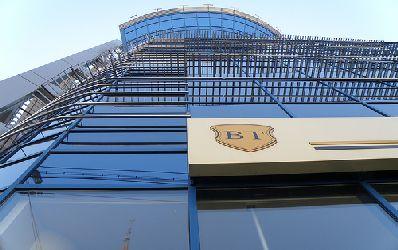 Banca Transilvania este gata sa se lupte cu amorteala creditarii. Primul pas: scade dobanzile!