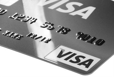 Bancile vor lansa carduri dedicate nevazatorilor
