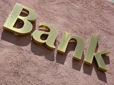 De ce vor creste bancile cu capital austriac dobanzile?