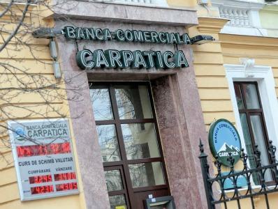 Banca Comerciala Carpatica sprijina sectorul agricol