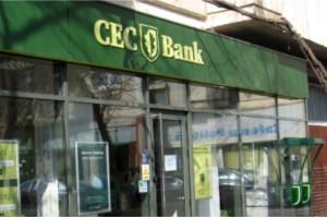OTP Bank a lansat o noua oferta la creditul de nevoi personale: ZERO LEI dobanda in fiecare a 12-a luna