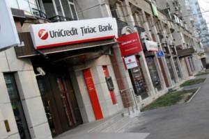 UniCredit Tiriac Bank lanseaza o noua aplicatie de mobile banking