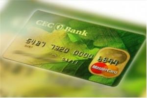 Dobanda introductiva oferita de CEC Bank la creditele in lei acordate prin card