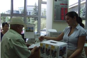 BRD lanseaza promotia Senior, adresata clientelei varstnice