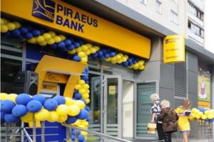 Piraeus Bank isi extinde portofoliul cu produsul DepoInvest