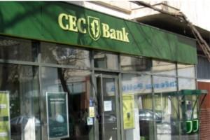 Transferuri de bani de la CEC Bank catre Banca de Economii din Moldova