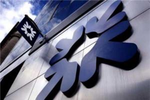RBS Romania lanseaza Depozitul Privilegiu, dedicat clientilor Royal Preferred Banking