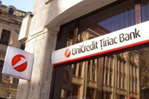 UniCredit Tiriac Bank si Fundatia UniCredit sustin dezvoltarea antreprenoriatului social in Romania, prin intermediul unui proiect – competitie