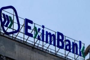 EximBank: Banca anului pe segmentul corporate