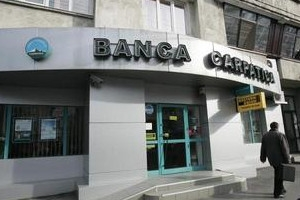 Banca Comerciala Carpatica lanseaza serviciul TREZO RAPID