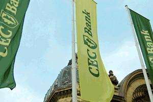 CEC Bank majoreaza plafonul de garantare aferent programului Prima Casa 4