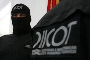 ASF ofera lamuriri despre ancheta DIICOT la BCR Asigurari
